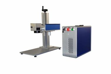 চীন Metal Surgical cnc laser marking machine 1064nm less than 500W সরবরাহকারী