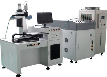 চীন 300W Fiber Laser Welding Machine ,  Automatic Yag Pulse Laser For Metal Products সরবরাহকারী
