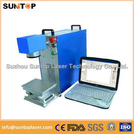 চীন Gears portable fiber laser marking machine small portable model পরিবেশক