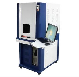 চীন 300*300mm fiber laser marking machine 1 MJ less than 600W AC220V/50HZ পরিবেশক
