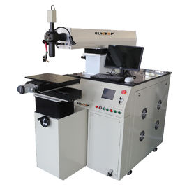 চীন Laser Welding System High Frequency Welding Machine Red Light Indication পরিবেশক
